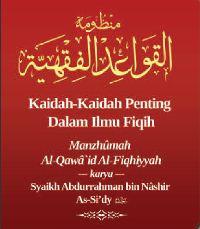 Ebook  Kaidah-Kaidah Penting Dalam Ilmu Fiqh